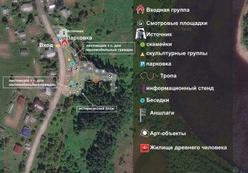 Решение совета муниципального образования муниципального района «Сыктывдинский»